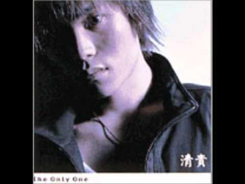 清貴(KI-YO) - The Only One [Official] - YouTube