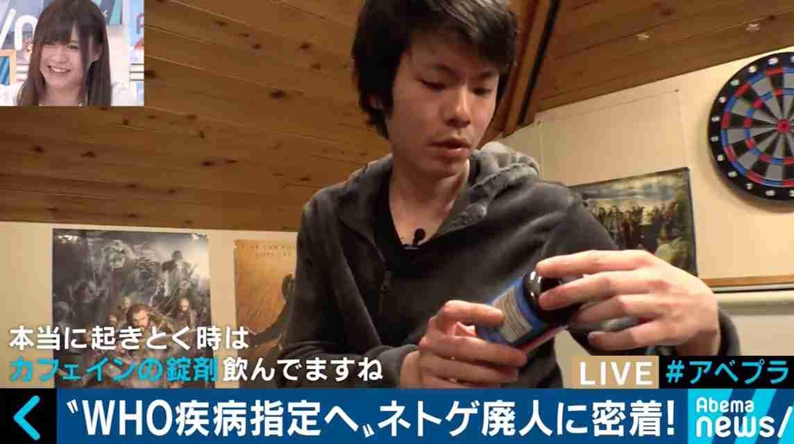 1日20時間プレイ、500万円以上を「ガチャ」に…増加する