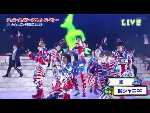 ジャニーズカウントダウン2017-2018 関ジャニ∞「A•RA•SHI」 - YouTube