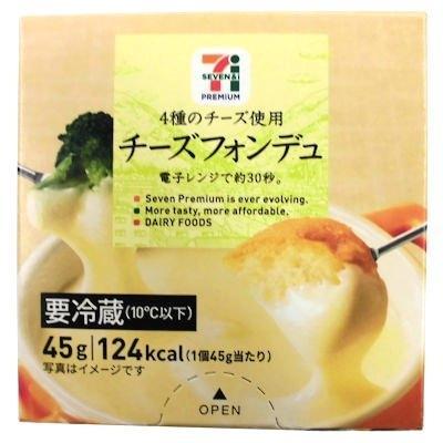 レンチンでOK! セブンの105円チーズフォンデュが色々すごい : 東京バーゲンマニア