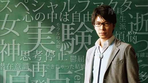 「鈴木先生」見てた人いますか?