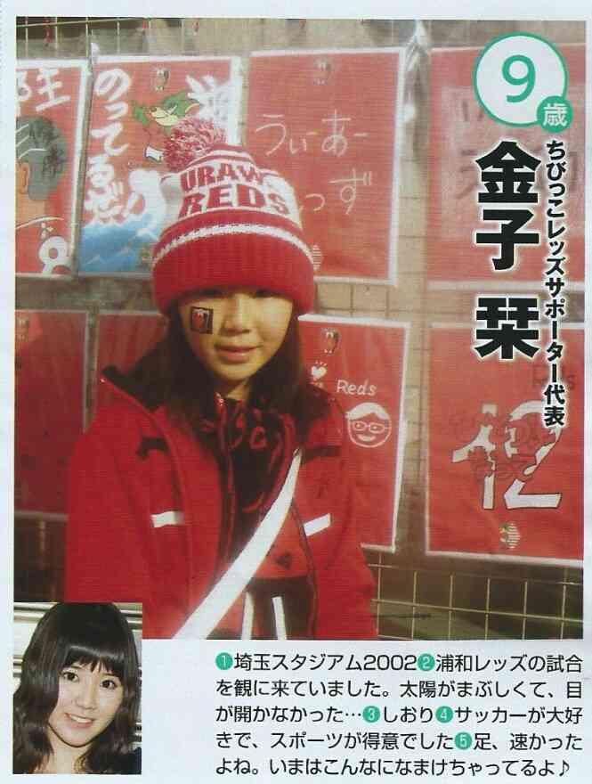 関根貴大、元SKE48の金子栞さんと結婚。2年半の交際経て「生涯を共にしたい」