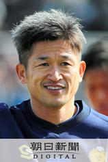 50歳カズ、横浜FCと契約更新 「どんな時も全力で」:朝日新聞デジタル