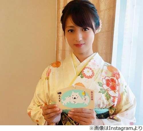 深田恭子が新年の挨拶「私、年女本厄!!!」 | Narinari.com