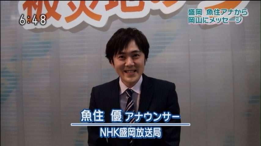 NHK魚住優アナウンサー 昨秋結婚していた、母・浅野温子も喜び