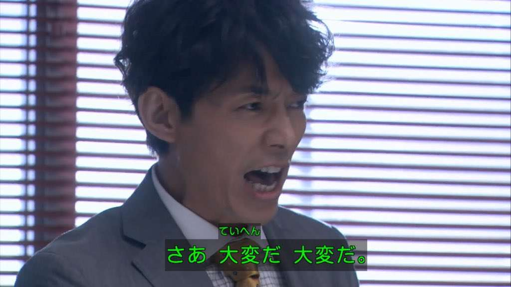 [実況・感想] FINAL CUT #03