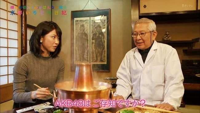 AKB48タイムズ(AKB48まとめ) : 【AKB48】75歳のゆいはんオタが発見されるw【横山由依総監督】 - livedoor Blog(ブログ)