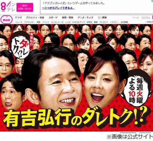 不倫報道の池谷直樹が妻と自宅ロケ、視聴者ざわざわ   Narinari.com