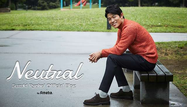 西郷隆盛|鈴木亮平 オフィシャルブログ 「Neutral」 Powered by Ameba