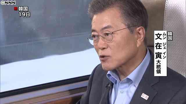 日韓合意を韓国が破棄した場合「制裁」に踏み切るべきとの指摘も - ライブドアニュース