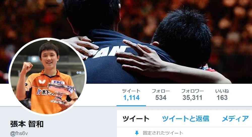 全文表示   卓球・張本智和のチョレイ!が「うるさい」 14歳の優勝を素直に喜べない人々 : J-CASTニュース