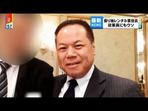 【ミヤネ屋】2018.1.11 「着付け師がキャンセル」役員が嘘の説明 - YouTube
