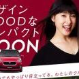 アンチが何と言おうと太鳳ちゃんは有村架純と同じレベルの女優だよ | ガールズちゃんねる - Girls Channel -