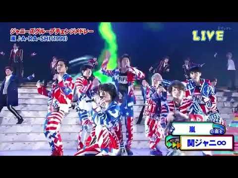 ジャニーズカウントダウン2017-2018    関ジャニ∞ で A・RA・SHI - YouTube