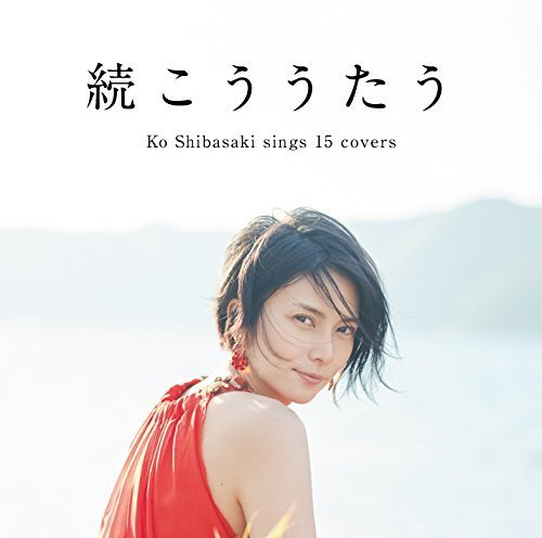 佐々木希に柴咲コウ!料理上手な美人芸能人6選 (女子SPA!) - Yahoo!ニュース