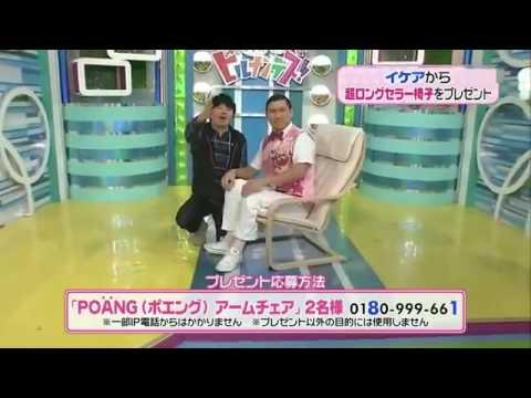 【放送事故】でた!オードリー春日椅子破壊爆笑 - YouTube