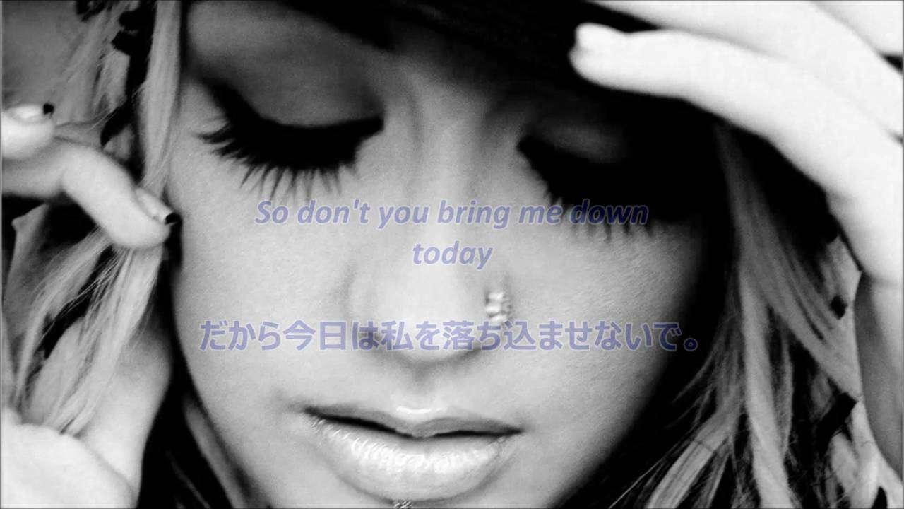 洋楽 和訳  Christina Aguilera - Beautiful - YouTube