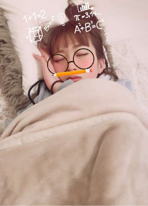 杉浦太陽、妻辻希美の寝顔写真を掲載…可愛いですな、寝かせておこう