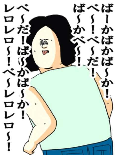 元NKB須藤凜々花、アキラ100%見て「彼以外の裸見たの初めて」彼氏には「帰ったら凜々花100%やるからね!」