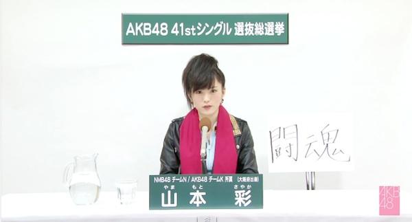 NMB48山本彩が社畜すぎてカッコいいと話題に 「毎日寝落ち」「5年間で3日以上休んだ事ない」 - AOLニュース
