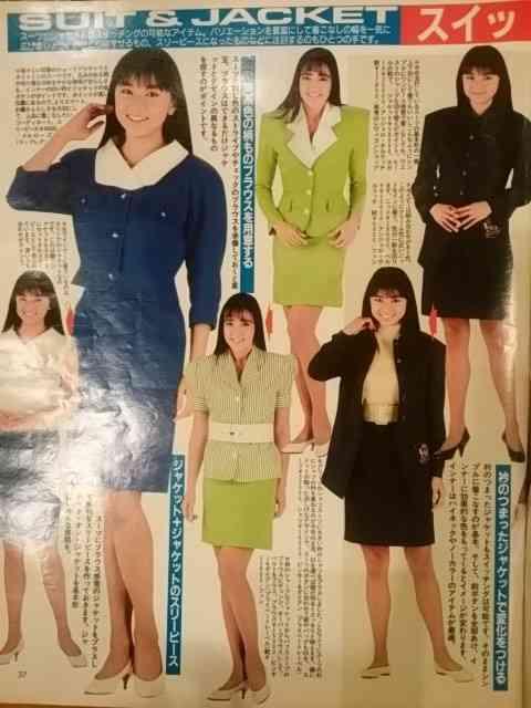 昔流行っていた謎ファッションを思い出そう