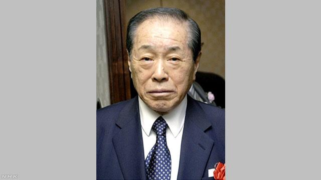 野中広務氏 死去 自民党幹事長や官房長官など歴任 | NHKニュース