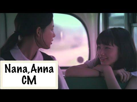 """小松菜奈 石井杏奈 CM集 """"NTT docomo「ドコモdビデオ」 6篇""""【女優,E-Girls】Nana Komatsu,Anna Ishii - YouTube"""