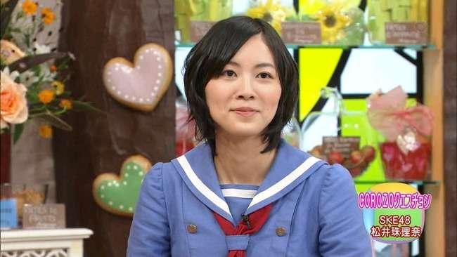 松井珠理奈の知名度不足が「ナカイの窓」で露呈 中居正広も知らず