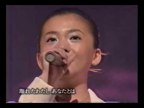 as A person / 華原朋美 - YouTube