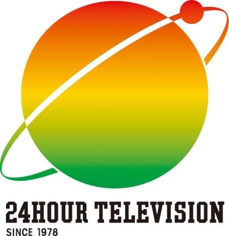 SexyZone、今夏『24時間テレビ』メインパーソナリティーに決定 | ORICON NEWS