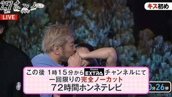 草なぎ剛、濃厚キスに絶叫「舌が…!」<27Hunホンノちょっとテレビ>