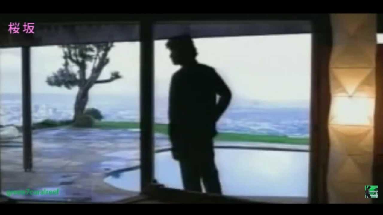 桜坂 - 福山雅治 《歌詞付き》 【PV-改】 - YouTube