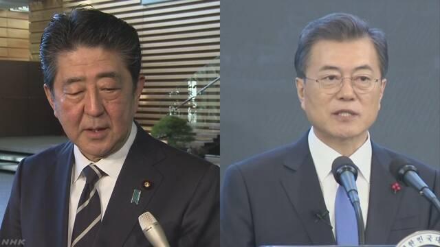 日韓首脳会談 来月9日に実施へ 五輪開会式出席の前に | NHKニュース