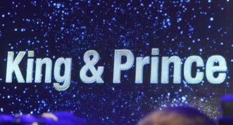 ジャニーズ事務所『King&Prince』が今春CDデビュー | ORICON NEWS