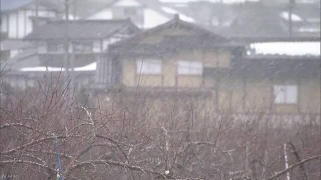 不要不急の外出控えて 国交省が「大雪に対する緊急発表」 | NHKニュース