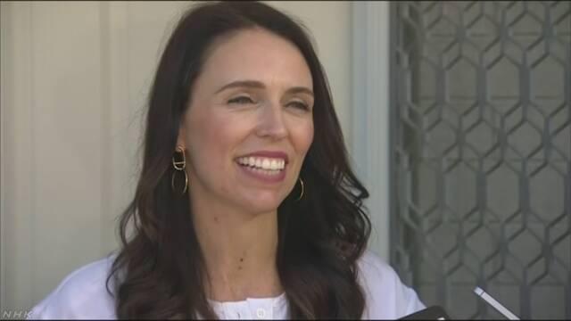 ニュージーランド首相が妊娠を公表 産休取得へ | NHKニュース