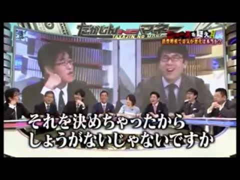 消費増税で三橋貴明VS岸博幸・上念司がガチ - YouTube