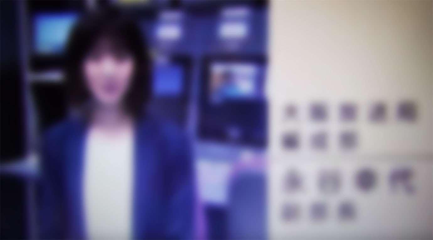 【衝撃】NHK女子職員との不倫を顔写真付き実名で暴露 / 議員が元NHKアナ登坂淳一の妻との不倫関係を告白 | バズプラスニュース Buzz+
