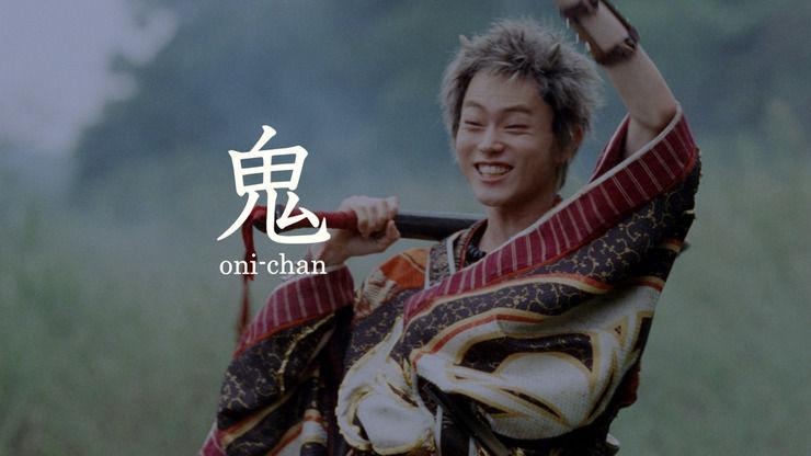 菅田将暉、ブルーハーツ「青空」熱唱で横アリデビュー…「こんな贅沢なカラオケ」