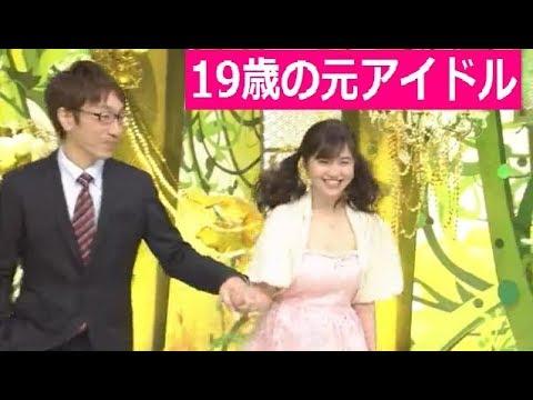 新婚さんいらっしゃい 19歳元アイドル 39歳オタク 2018年1月21日 18/01/21 - YouTube