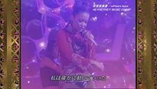 安室奈美恵 - no more tears  / HEY!HEY!HEY! 2001.01.22 Video Download - FaceDL