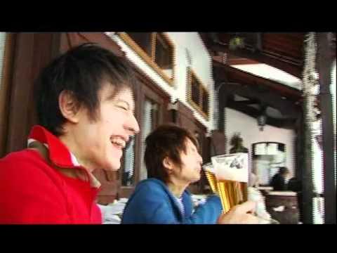 WaT 5 cm PV - YouTube