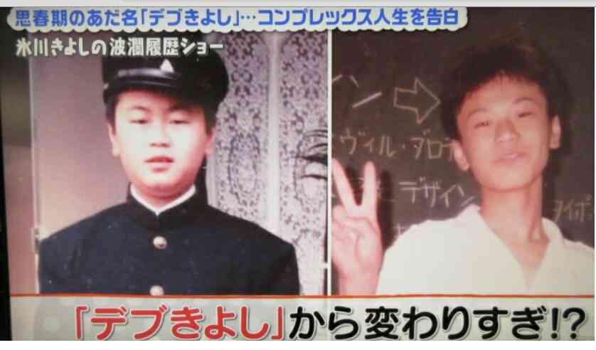 成宮寛貴氏をかくまった人気男性歌手Aとその彼氏