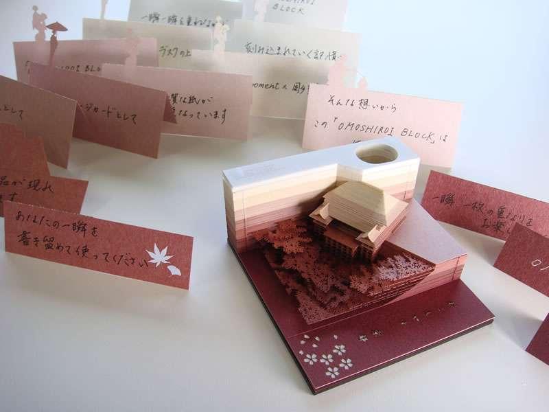 使い切ると美しい作品が完成 アーティスティックなメモ帳「OMOSHIROI BLOCK」が登場