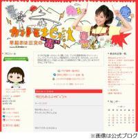 金田朋子告白「鼻くそ食べる」、42年間食べてたら止められなくなった。 - エキサイトニュース
