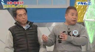 コインチェックが出川哲郎CM動画を緊急削除 / 炎上の影響で兄さんの姿は見納めに