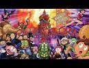 TVアニメ「悪魔くん」OP「悪魔くん」フルコーラス「高音質(320kbps→192kbps)」Vocal こおろぎ'73、WILD CATS by Waste 音楽/動画 - ニコニコ動画