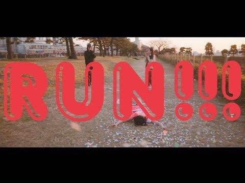 のん - RUN!!!【official music video】 - YouTube