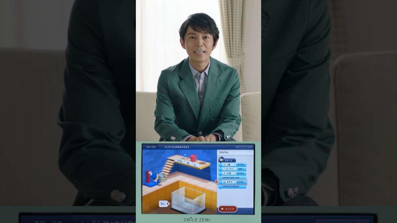 藤木直人さんからのスペシャルメッセージ|スマイルゼミ - YouTube