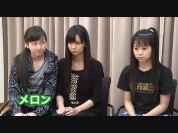 グループ名発表! by kurumi37 - ニコニコ動画
